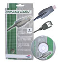 Usb Data Cable With Charger Function For Lg 5300/ 5400/ 7100/ 3000