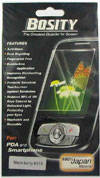 Blackberry 8100/ 8130 Pearl Screen Protector