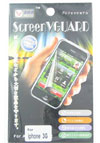 Lcd Screen Protector For Apple Iphone 3g / Iphone 3g S